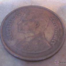 Monedas antiguas de Asia: MONEDA 5 BATH THAILANDIA 1979. Lote 47877040