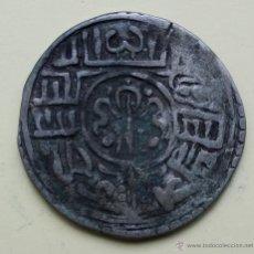 Monedas antiguas de Asia: MOHAR PLATA SIGLOS 17TH-18TH NEPAL. Lote 47982566