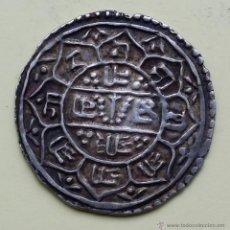 Monedas antiguas de Asia: 2 MOHURS PLATA NEPAL . Lote 47982599
