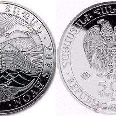 Monedas antiguas de Asia: ARMENIA 2015. ONZA DE PLATA ARCA DE NOE. Lote 48598428