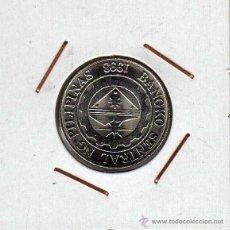 Monedas antiguas de Asia: FILIPINAS : 1 PISO 2003 SIN CIRCULAR. Lote 48725077