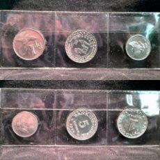 Monedas antiguas de Asia: INDONESIA - 1 RUPIAH 1970 - 5 RUPIAH 1979 - 25 RUPIAH 1994. Lote 49041954