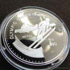 Monedas antiguas de Asia: NEPAL 500 R 1992 TRAMPOLÍN ALBERTVILLE. Lote 49060270