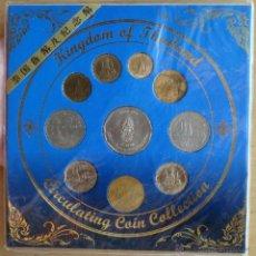 Monedas antiguas de Asia: KINGDOM OF THAILAND LOTE MONEDAS TAILANDIA CARTERA ORIGINAL SIN ABRIR. Lote 49520948