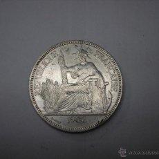Monedas antiguas de Asia: 1 PIASTRA DE PLATA DE 1903. INDOCHINA FRANCESA. Lote 49620411