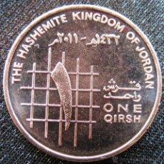 Monnaies anciennes d'Asie: JORDANIA 1 HIRSCH 2011 JORDAN UNC. Lote 218534841