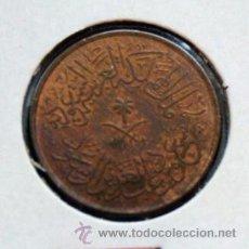 Monedas antiguas de Asia: ARABIA SAUDÍ . Lote 49961458