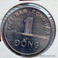 Monedas antiguas de Asia: MONEDA DE VIET NAM 1 DONG.1971 SIN CIRCULAR. Lote 49964722