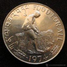 Monedas antiguas de Asia: BHUTÁN 15 NG 1974 FAO. Lote 50532197