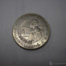 Monedas antiguas de Asia: 30 NGULTRUMS DE PLATA DE 1975. BHUTAN, AÑO INTERNACIONAL DE LA MUJER. Lote 50687429