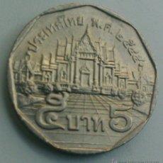 Monedas antiguas de Asia: TAILANDIA - MONEDA DE 5 BATH. Lote 50862536