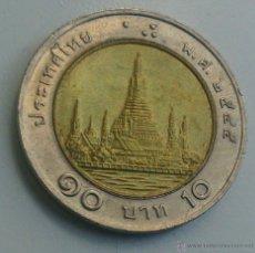 Monedas antiguas de Asia: TAILANDIA - MONEDA DE 10 BATH. Lote 50862567
