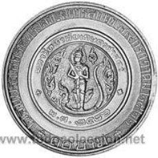 Monedas antiguas de Asia: TAILANDIA / THAILANDIA 10 BAHT 1979 Y135 GRADUACIÓN. Lote 190030230