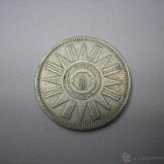 Monedas antiguas de Asia: IRAK, 1959 ,REPUBLICA . 50 FILS DE PLATA. Lote 51444787