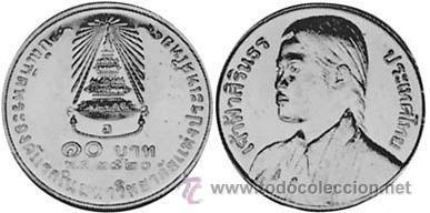 TAILANDIA / THAILANDIA 10 BAHT 1977 Y115 GRADUATION SIRINDHORN (Numismática - Extranjeras - Asia)
