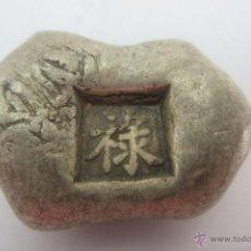 Monedas antiguas de Asia: CHINA LINGOTE PRE MONEDA DE PLATA MIAO, DINASTIA QING. Lote 93850237