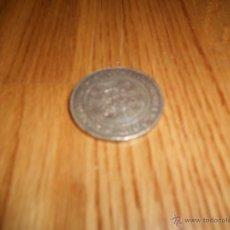 Monedas antiguas de Asia: CEYLAN, SRI LANKA CEYLON 5 RUPEES 5 RUPIAS 1957, 2500 YEARS OF BUDDHISM SILBER 5 RUPIEN PLATA BUEN. Lote 52753783