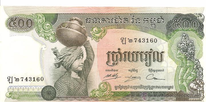ESCASO BILLETE BANQUE NATIONALE DU CAMBODGE VALOR 500 SERIE 743160. S/C (Numismática - Extranjeras - Asia)