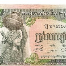 Monedas antiguas de Asia: ESCASO BILLETE BANQUE NATIONALE DU CAMBODGE VALOR 500 SERIE 743160. S/C. Lote 52814996