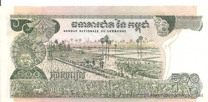 Monedas antiguas de Asia: reverso - Foto 2 - 52814996