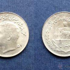 Monedas antiguas de Asia: MONEDA IRAQ IRAK DINAR DINARES. Lote 53270952