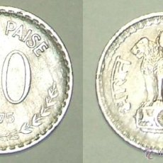 Monedas antiguas de Asia: KM# 63 - INDIA - 50 PAISE - (1975 - C) - (VERY FINE +).. Lote 53344747
