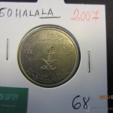 Monedas antiguas de Asia: ARABIA SAUDITA 50 HALALA 2007 SC KM68. Lote 53835552