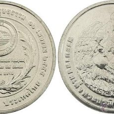 Monedas antiguas de Asia: TAILANDIA / TAILANDIA 20 BAHT 2015 PREMIO CIENTÍFICO HUMANITARIO. Lote 95997739
