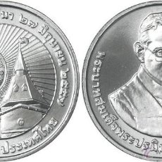 Monedas antiguas de Asia: TAILANDIA / TAILANDIA 20 BAHT 2015 80 ANIVERSARIO UNIVERSIDAD THAMMASAT. Lote 95997716
