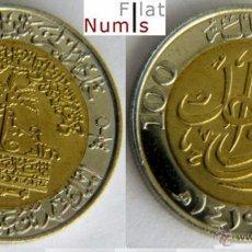 Monedas antiguas de Asia: ARABIA SAUDI - 100 HALALA (1 RIYAL) - 1999 - CENTENARIO DEL REINO - UNC. Lote 54153681