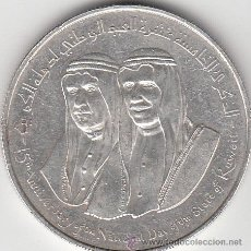 Monedas antiguas de Asia: KUWAIT. 1961-1976. 2 DINARS. 15º ANIVERSARIO NATIONAL DAY. SC. Lote 54256532