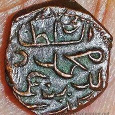 Monedas antiguas de Asia: ISLAS MALDIVAS 1/2 LARIN AH 1276.. Lote 54365428