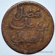 Monedas antiguas de Asia: SULTANATO DE LAHEJ (YEMEN ) 1/2 BAIZA AH 1291. MUY RARA.. Lote 54369951
