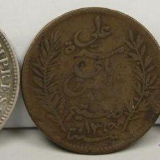 Monedas antiguas de Asia: MO-182 - COLECCIÓN DE 3 MONEDAS EN PLATA, BRONCE,COBRE Y NIQUEL.(VER DESCRIP). INDIA. 1885/1941.. Lote 51043829