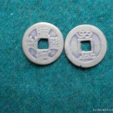 Monedas antiguas de Asia: MONEDA DE ASIA. Lote 55115543