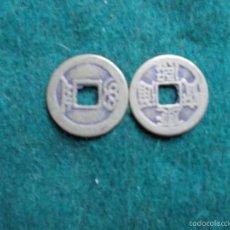 Monedas antiguas de Asia: MONEDA DE ASIA. Lote 55115555