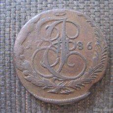 Monedas antiguas de Asia: 5 KOPECKS 1786. Lote 55197524