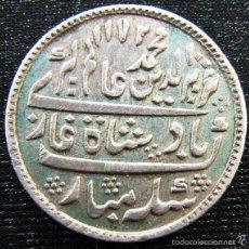 Monedas antiguas de Asia: INDIA BENGAL MADRAS 1 RP. 1823-1825 KM#427. Lote 55358452