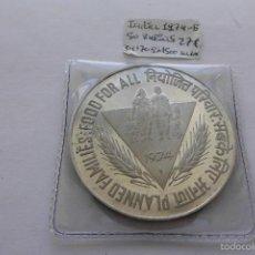 Monedas antiguas de Asia: INDIA 50 RUPIAS 1974-B SC. Lote 56146286
