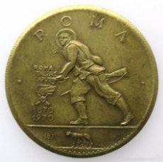 Monedas antiguas de Asia: RAS AL KHAIMAH. Lote 56547995