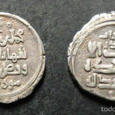 Monedas antiguas de Asia: DIRHAM GHAZNAVID MAHMUD (AH 390-422) PLATA. Lote 56842646