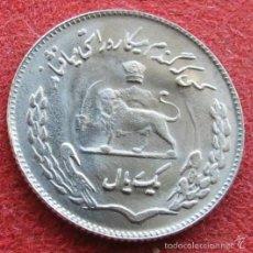Monedas antiguas de Asia: IRAN 1 RIAL 1972 FAO F.A.O.. Lote 261959980