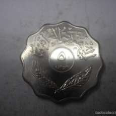 Monedas antiguas de Asia: IRAQ, 5 FILS DE METAL DE 1981. Lote 57159489