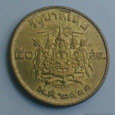 Monedas antiguas de Asia: ANTIGUA MONEDA (DESCONOZCO SU PROCEDENCIA Y FECHA). Lote 57406630