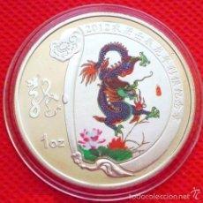 Monedas antiguas de Asia: BONITA MONEDA CHINA CON EL DRAGON HOROSCOPO CHINO 2012 AÑO DEL DRAGON. Lote 57745706