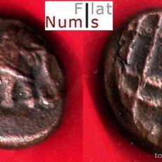 Monedas antiguas de Asia: INDIA - MYSORE - 5 CASH - 1811/1833 - COBRE . Lote 57792966