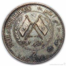 Monedas antiguas de Asia: UMM AL QAIWAIN 2 RIYALS 1970. Lote 58011259