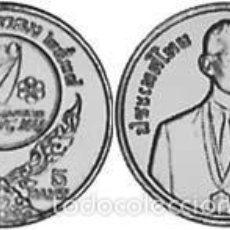 Monedas antiguas de Asia: TAILANDIA / THAILANDIA 5 BAHT 1995 Y 306 18º JUEGOS DEL MAR. Lote 97278744