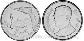 TAILANDIA / THAILANDIA 5 BAHT 1987 Y 185 SUPHANNAHONG (Numismática - Extranjeras - Asia)