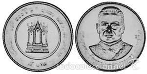 TAILANDIA / THAILANDIA 5 BAHT 1987 Y184 BICENTENARIO RAMA III (Numismática - Extranjeras - Asia)